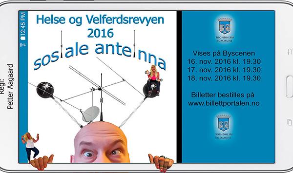 600_plakat-2016-ligg-byscenen